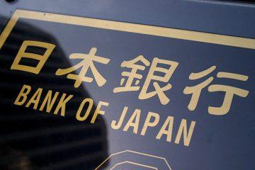 Banco de el país nipón